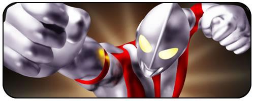 ultraman Série   Ultraman   1ª Temporada Dublada
