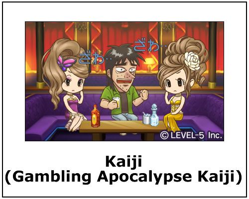 Gambling Apocalypse Kaiji Trailer En El Tornado Portada Dvd