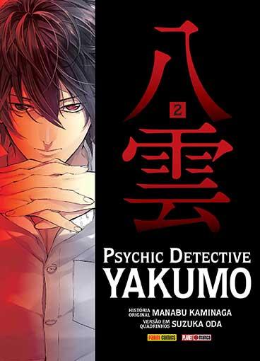 Yakumo#02_capinha