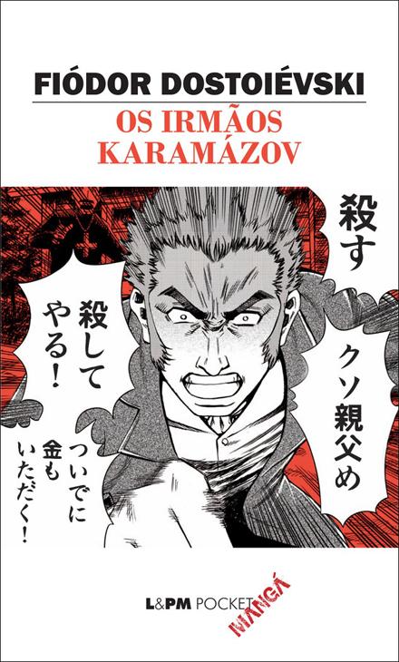 Editora L&PM lança adaptação em mangá do clássico Irmãos Karamázov. Capa-mangadotoievski