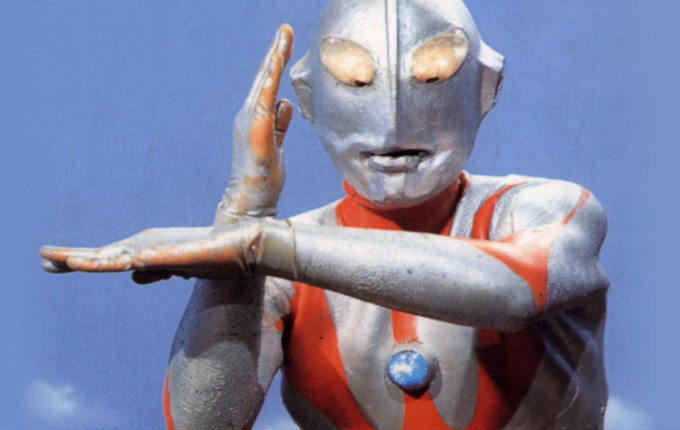 ultraman-destacada