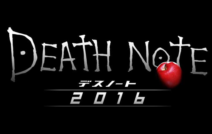 deathnote2016-destacada