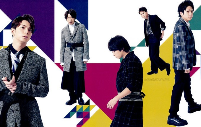 Arashi-NewSingle-Iseek_daylight