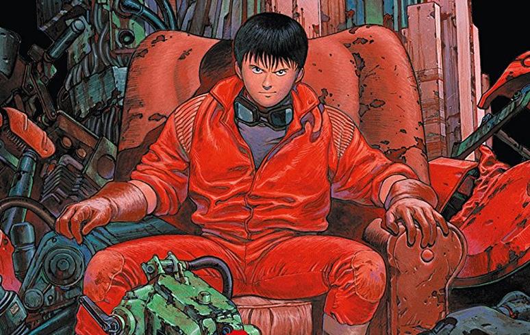 Akira em debate: mesa-redonda discute a obra de Katsuhiro Otomo na UERJ