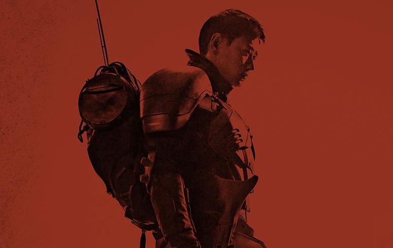 Live-action de Jin Roh será exibido pela Netflix