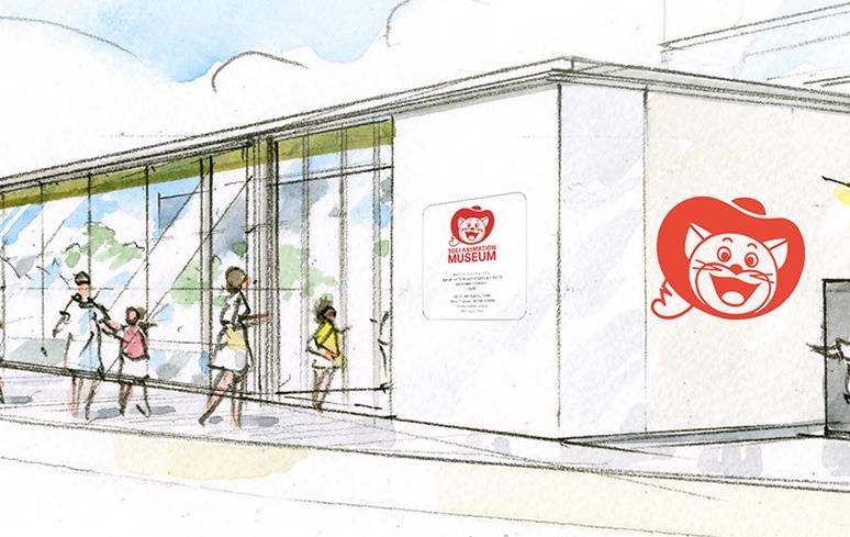 Toei Animation inaugura museu nesta semana