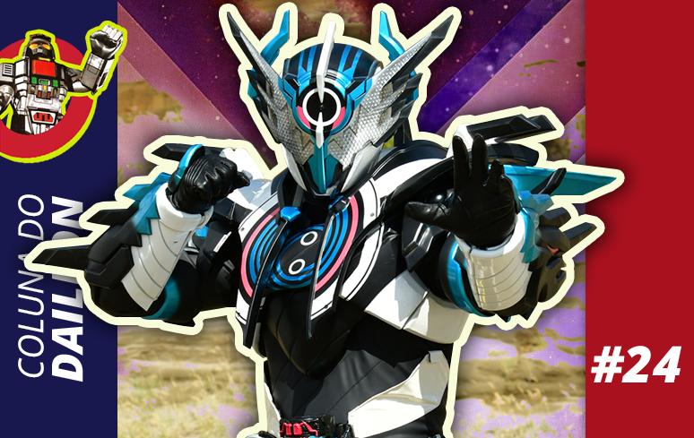 Coluna do Daileon#24 | Kamen Rider Cross-Z! Novidades do novo filme