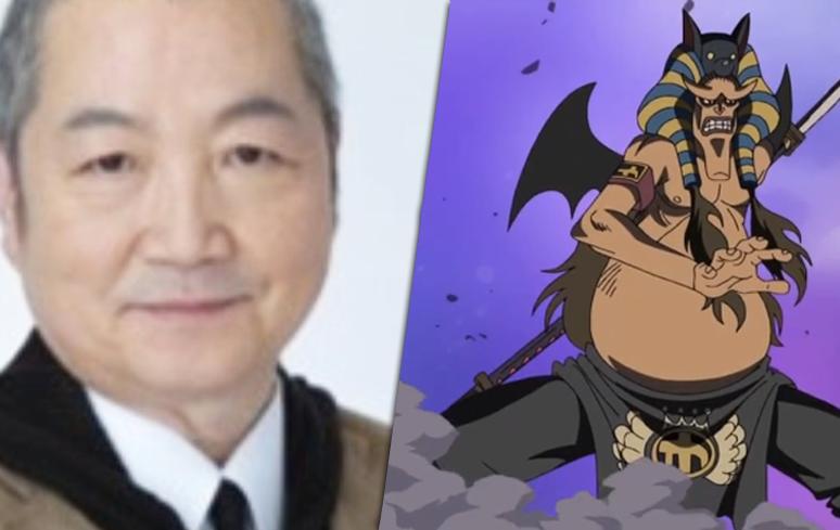 """Morre Tetsuo Goto, voz original do Hannyabal de """"One Piece"""""""