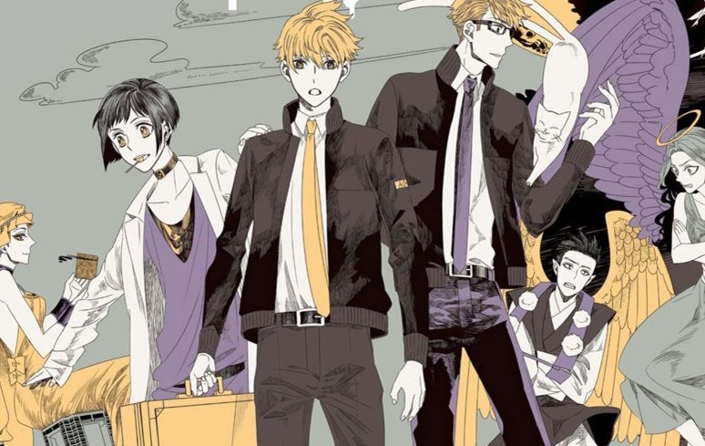 Mayonaka no Occult Koumuin: novo volume do mangá no Japão terá DVD com animação inédita