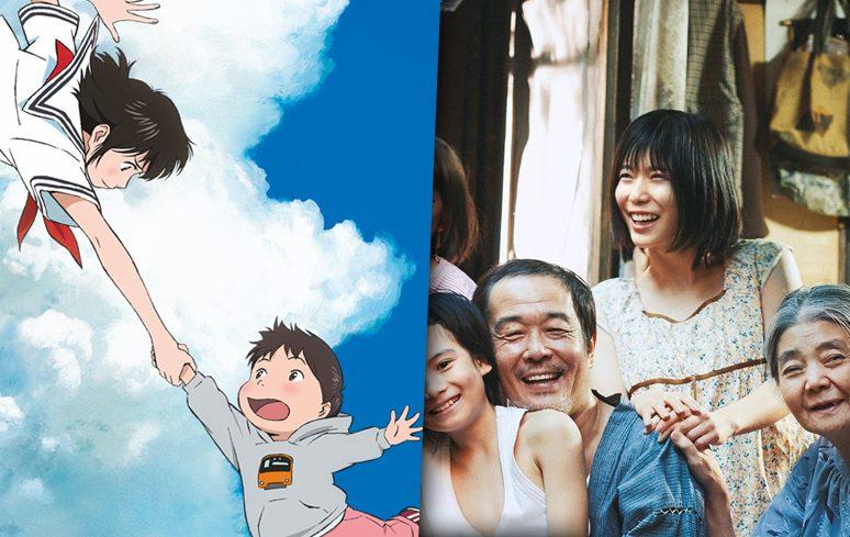 'Mirai' e 'Assunto de Família' são premiados no 42º Prêmio da Academia Japonesa de Cinema