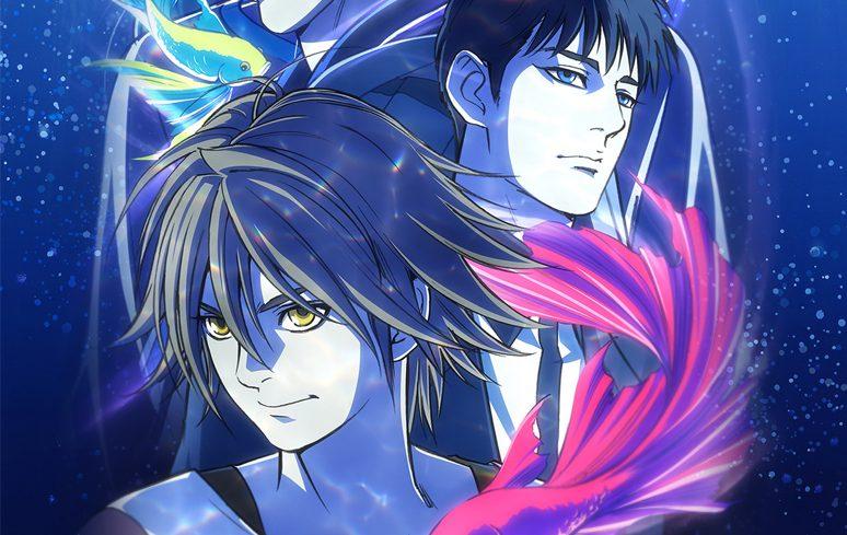 Pet: Anime de suspense sobre manipulação de mentes estreia no outono  japonês – JBox