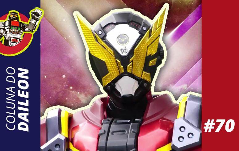 Coluna do Daileon#70 | Geiz, Majesty: Nova forma e monstro no próximo filme de 'Kamen Rider Zi-O'