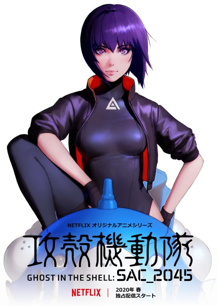 Ghost In The Shell 2019 Stream