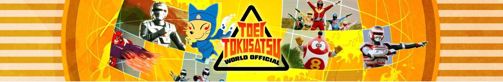 Toei Tokusatsu: canal de clássicos do estúdio estreia oficialmente ...