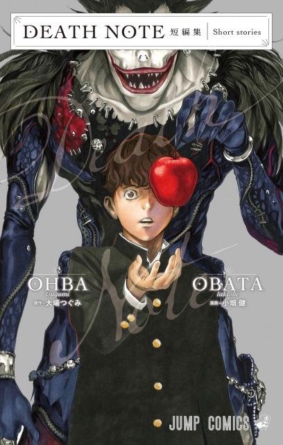 Imagem: Capa do novo volume de 'Death Note' com Ryuk, Minoru e uma maçã.